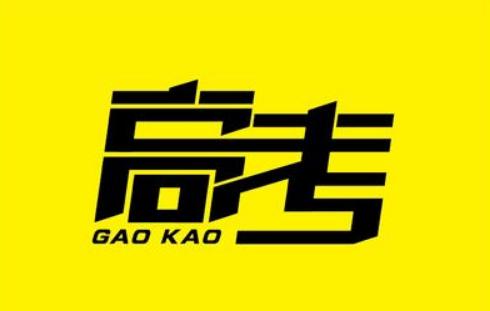 2017河南高考状元汇总 文理科分别是谁?