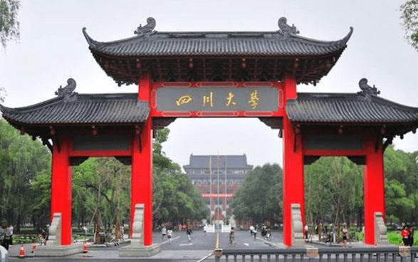 四川大学2019年自主招生简章